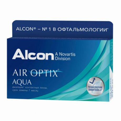Air Optix  Aqua 6 шт