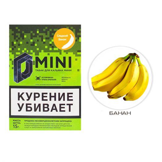 Табак D-Mini Банан