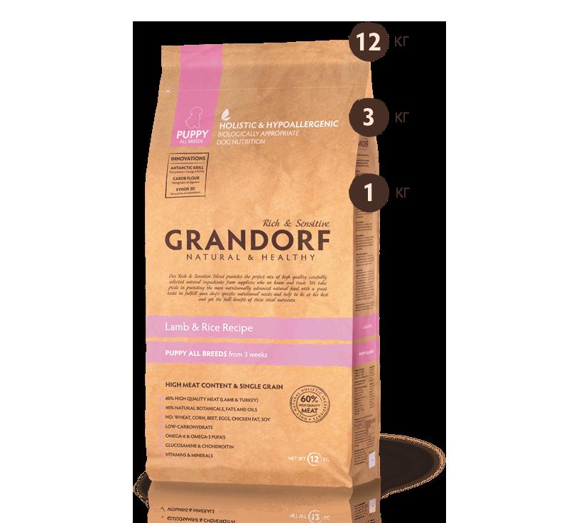 GRANDORF Lamb&Rice Puppy для щенков с 3-х недель, с ягненком и рисом 1кг