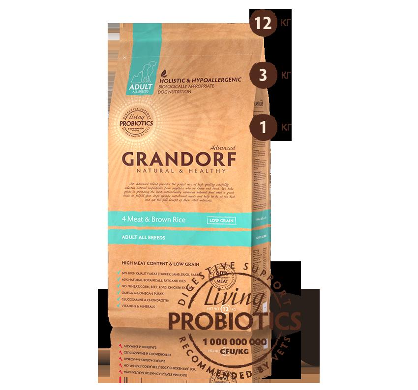GRANDORF PROBIOTIC Adult All Breeds для собак, с живыми пробиотическими бактериями, 4 видами мяса и бурым рисом 3кг