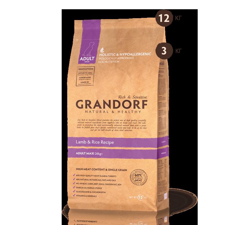 GRANDORF Lamb&Rice Adult Maxi для взрослых собак крупных пород, с ягненком и рисом 3кг