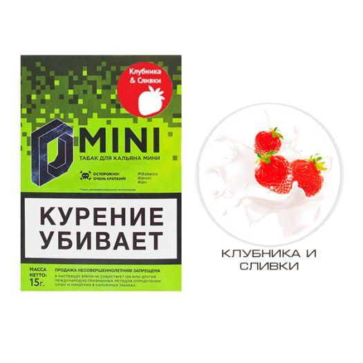 Табак D-Mini Клубника и Сливки