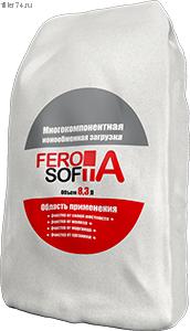 Многокомпонентная ионообменная загрузка FERO SOFT А