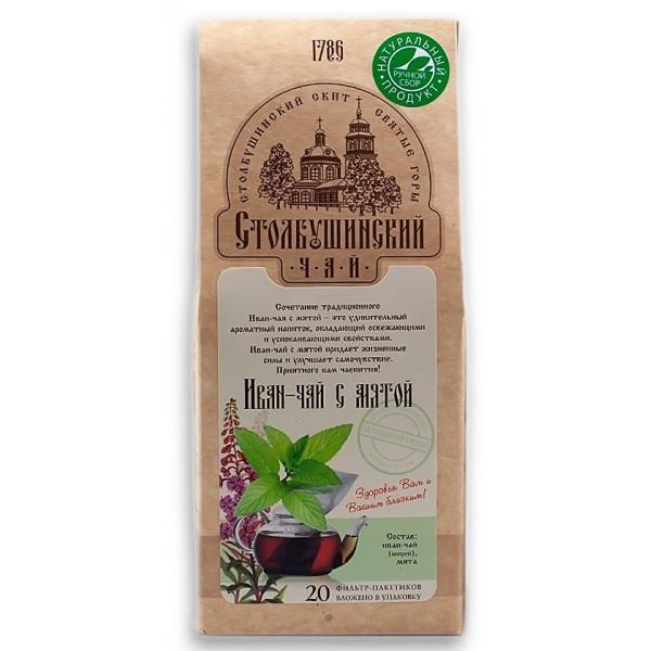 Иван чай Столбушинский с мятой - 30 гр