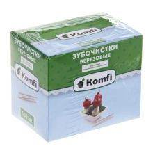 """Зубочистки """"Komfi"""" в инд. уп. 500 шт/уп"""