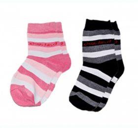 Детские турмалиновые носки (4-6 лет) Хао Ган