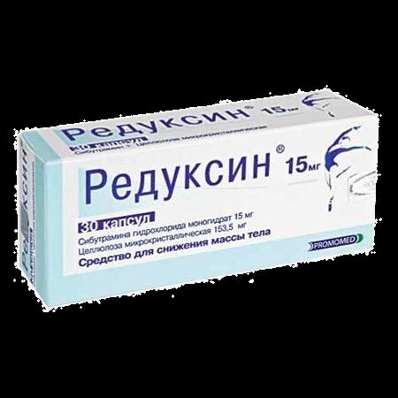Редуксин 15мг 30кап