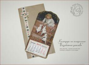 Календарь на магнитике на холодильник