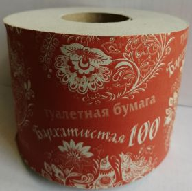 Бархатистая 100 серая со втулкой туалетная бумага