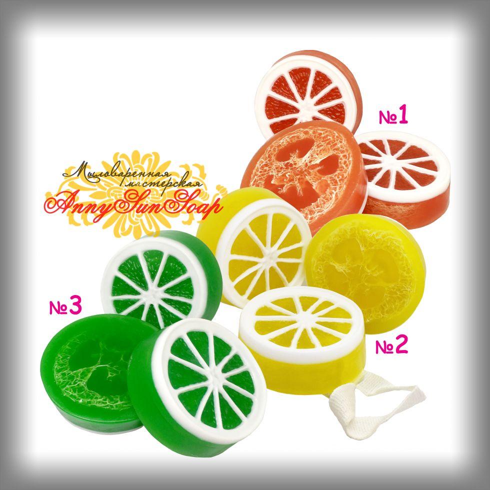 """Цитрусовое мыло с люфой: """"Апельсин"""", """"Лимон"""", """"Лайм"""""""