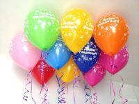 10 гелиевых шаров
