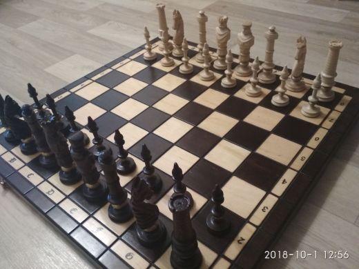 """Шахматы """"Royal Lux"""""""