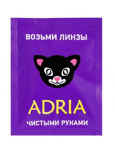 Салфетка влажная дезинфицирующая Adria