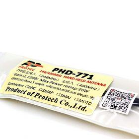 Антенна Protec PHD-771 SMA-Famale