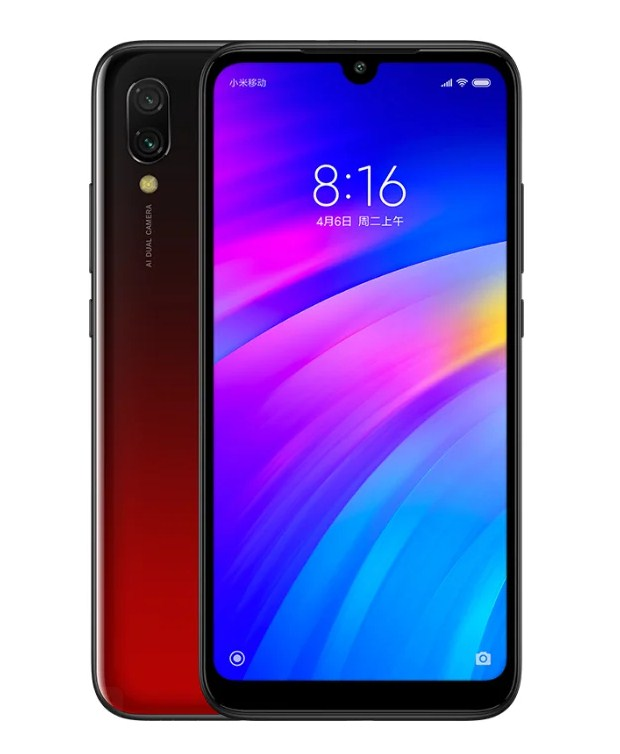 Смартфон Xiaomi Redmi 7 3/32GB Red