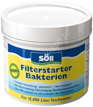 FilterStarterBakterien 0,1 кг