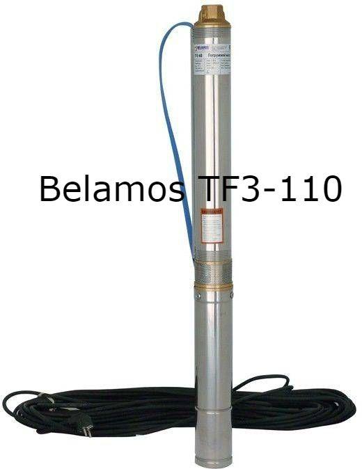 Belamos TF 3-110 с кабелем 65 м