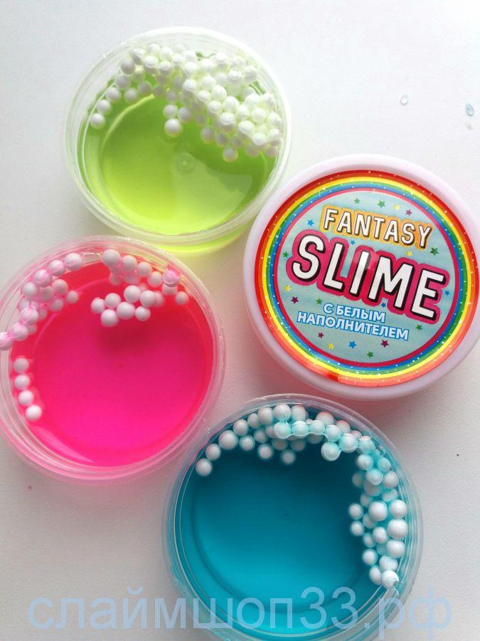 Лизун Fantasy Slime c шариками