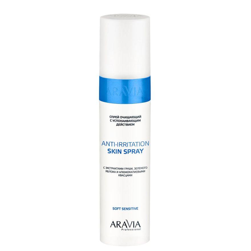 Спрей очищающий с успокаивающим действием с экстрактами груши, зелёного яблока и алюмокалиевыми квасцами Anti-Irritation Skin Spray, 250 мл, ARAVIA Professional