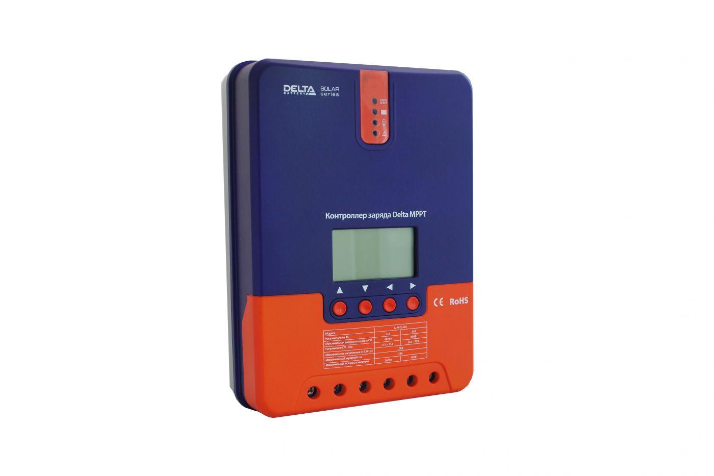 Контроллер заряда для СП MPPT 2420 20A  12V/24V