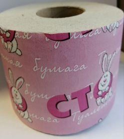 Сто серая со втулкой туалетная бумага