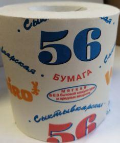 Сыктывкарская 56 со втулкой туалетная бумага арт.4С10