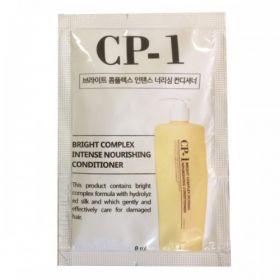 Esthetic House CP-1 Bright Complex Intense Nourishing Conditioner 8ml - протеиновый кондиционер для питания волос с коллагеном