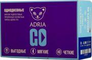 Adria Go 90 pk