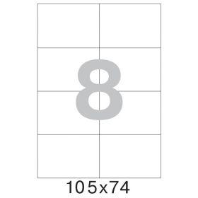 73568 / 641801 Этикетки самоклеящиеся Mega label белые 105х74 мм (8 штук на листе А4, 100 листов в упаковке)