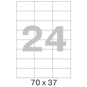 73574 / 641813 Этикетки самоклеящиеся Promega label белые 70х37 мм (24 штуки на листе А4, 100 листов в упаковке)