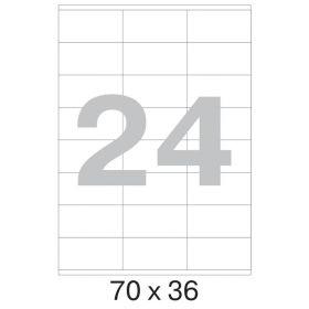 73634 Этикетки самоклеящиеся Mega label белые 70х36 мм (24 штуки на листе А4, 100 листов в упаковке)