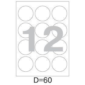 73581 Этикетки самоклеящиеся Promega label белые диаметр 60 мм (12 штук на листе А4, 100 листов в упаковке)