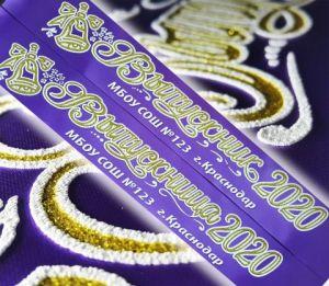 Индивидуальные ленты 3d объемные, фиолет, атлас