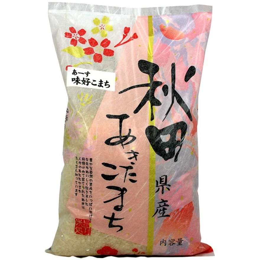 Японский премиум рис Акита Комачи 5 кг