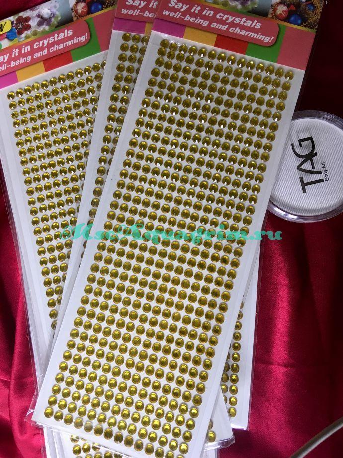 стразы золотые 6мм диаметр 504 шт