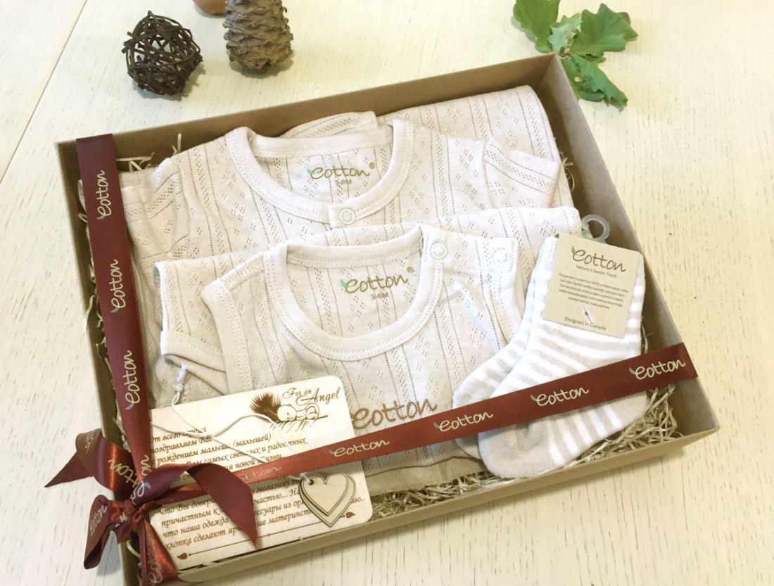 Подарочный комплект органического хлопка  для новорожденных из 3-х предметов E16ESG7BE003