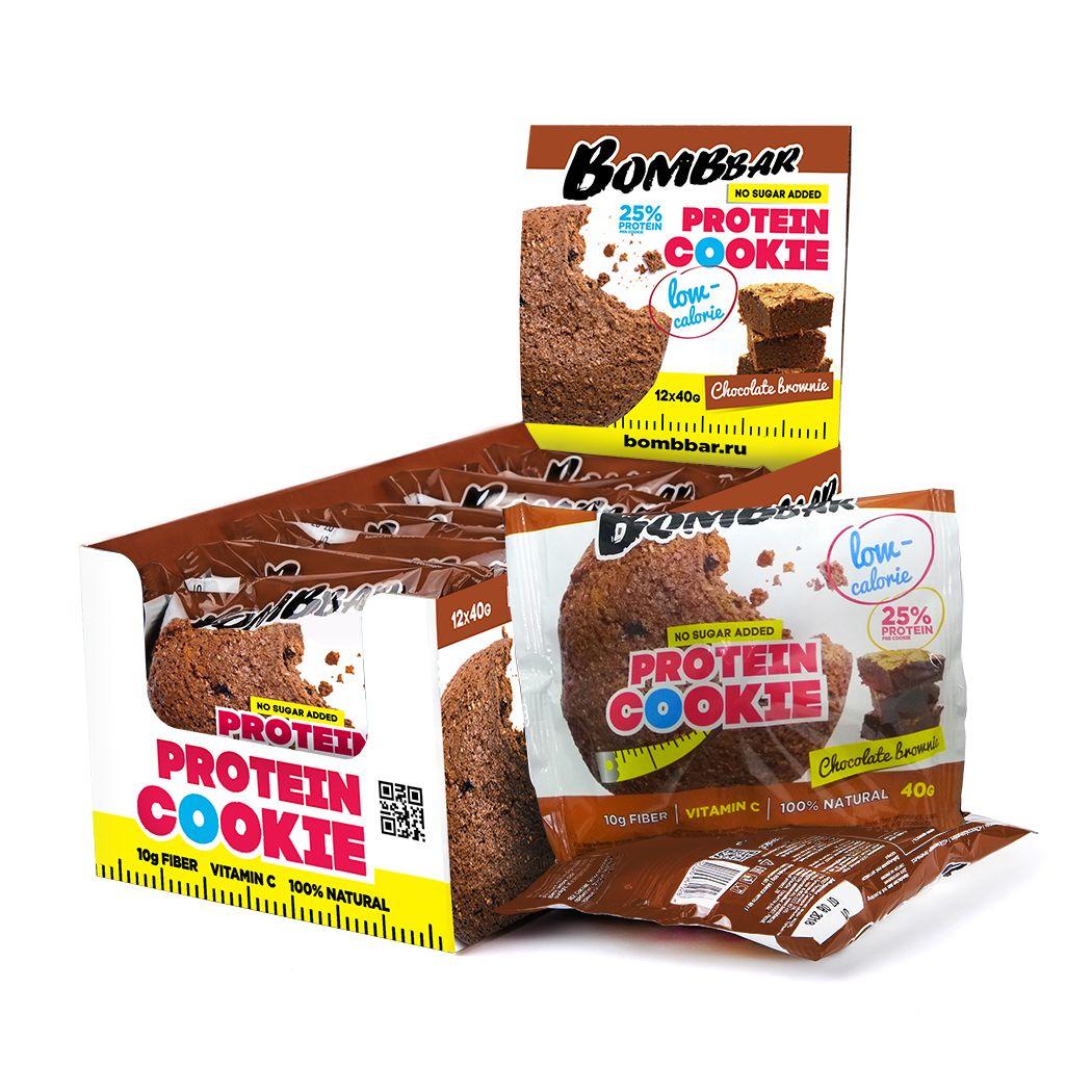Протеиновые печенье Bombbar в ассортименте 40 грамм