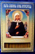 №87.Свечи церковные восковые для домашней молитвы (40 шт. в коробочке)