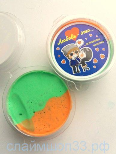 Флаффи слайм: оранжево-зеленый 50 мл