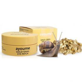 AYOUME Gold + Snail Eye Patch 60шт (Смята коробка)- Патчи для глаз с золотом и улиточным муцином