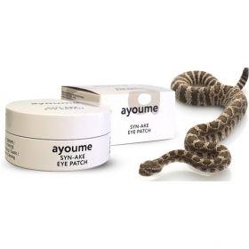 AYOUME Syn-Ake Eye Patch 60шт - Патчи для глаз с пептидом Syn-Ake