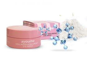 AYOUME Collagen + Hyaluronic Eye Patch 60шт (Смята коробка)- Патчи для глаз с коллагеном и гиалуроновой кислотой