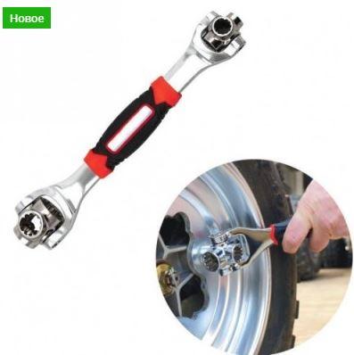 Универсальный ключ universal wrench 48 in 1