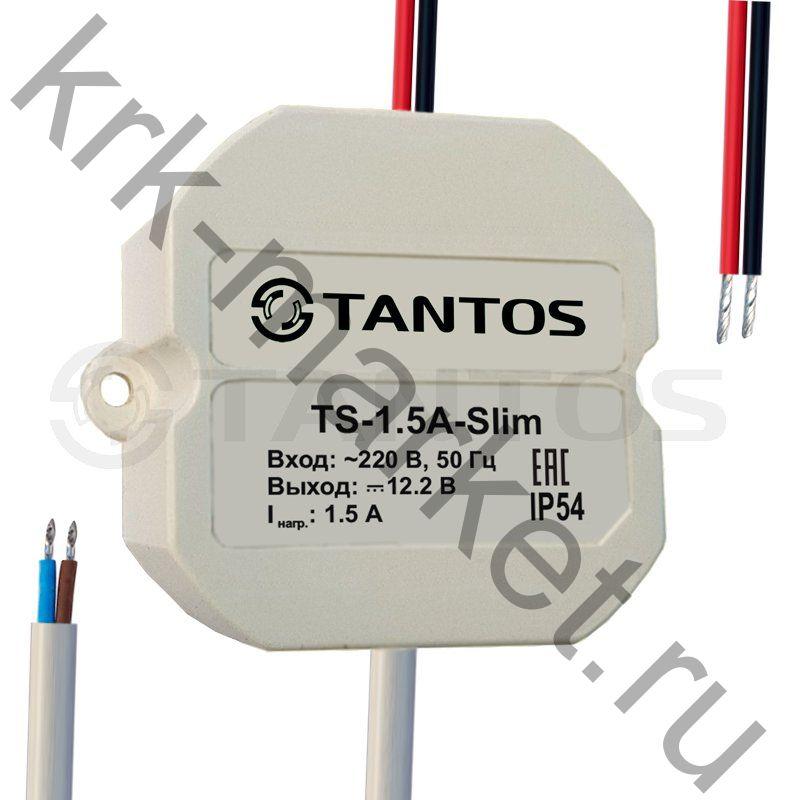 TS-1,5A-Slim Источник вторичного электропитания 12В, 1.5А