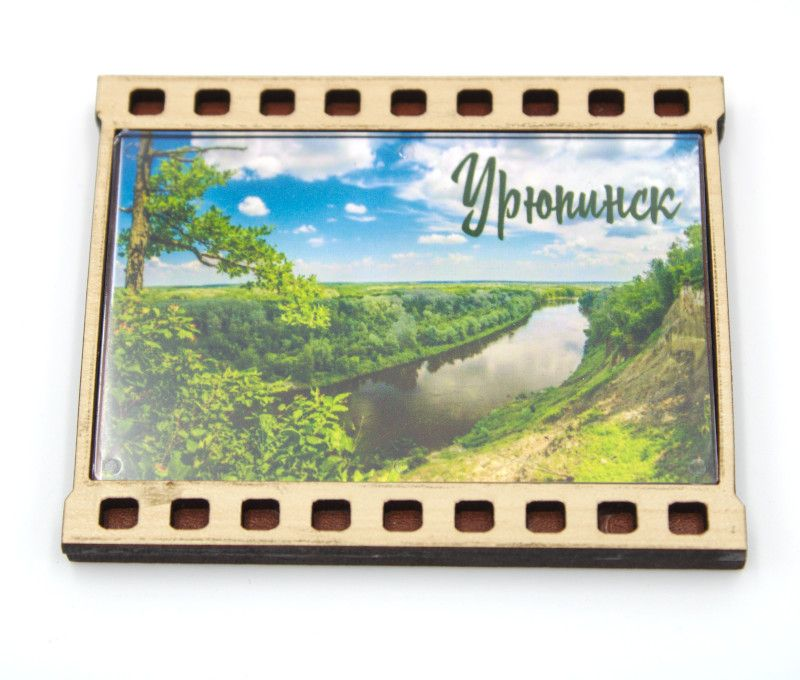 """Магнит деревянно-акриловый """"река Хопер"""""""