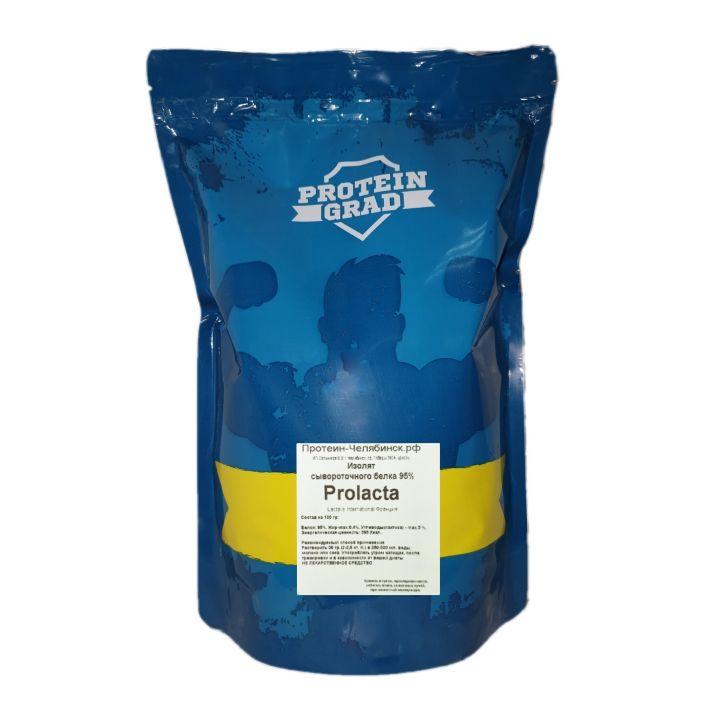 Изолят сывороточного белка 95% (0,4% жира!) Prolacta-95