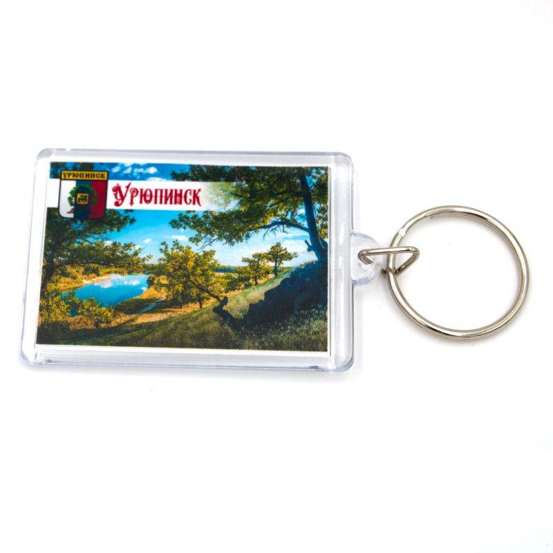 """Брелок """"Природа Урюпинска"""" акриловый"""