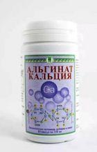 Альгинат кальция, капс. 80 шт.