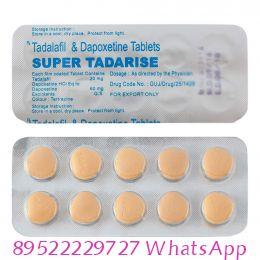 Super Tadarise (Сиалис-20мг+Дапоксетин 60 мг)