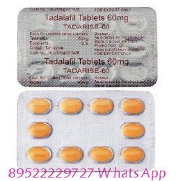 Купить Сиалис 60 мг- TADARAISE 60 mg